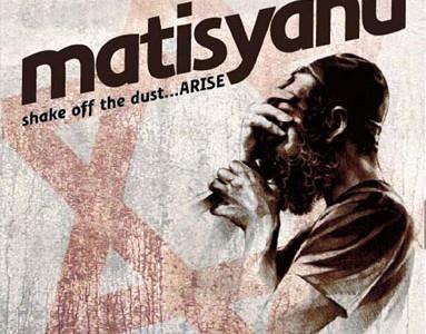 Matisyahu small blog